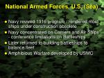 national armed forces u s sea