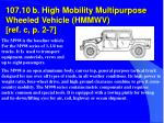 107 10 b high mobility multipurpose wheeled vehicle hmmwv ref c p 2 7