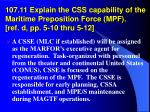 107 11 explain the css capability of the maritime preposition force mpf ref d pp 5 10 thru 5 12