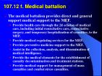 107 12 f medical battalion