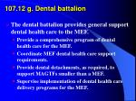 107 12 g dental battalion