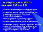 107 2 explain how an fssg is employed ref b p 5 1