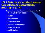 107 7 state the six functional areas of combat service support css ref a pp 1 3 1 4
