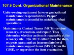 107 9 cont organizational maintenance