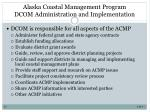 alaska coastal management program dcom administration and implementation13
