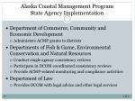 alaska coastal management program state agency implementation