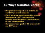 50 ways comdoc cares