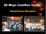 50 ways comdoc cares11