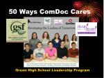 50 ways comdoc cares16