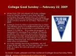 college goal sunday february 22 2009