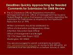 deadlines quickly approaching for needed comments for submission for omb review