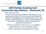 2003 holiday greeting card community idea stations richmond va48