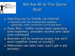 we are all in the same boat30