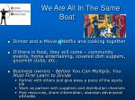 we are all in the same boat31
