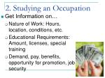 2 studying an occupation