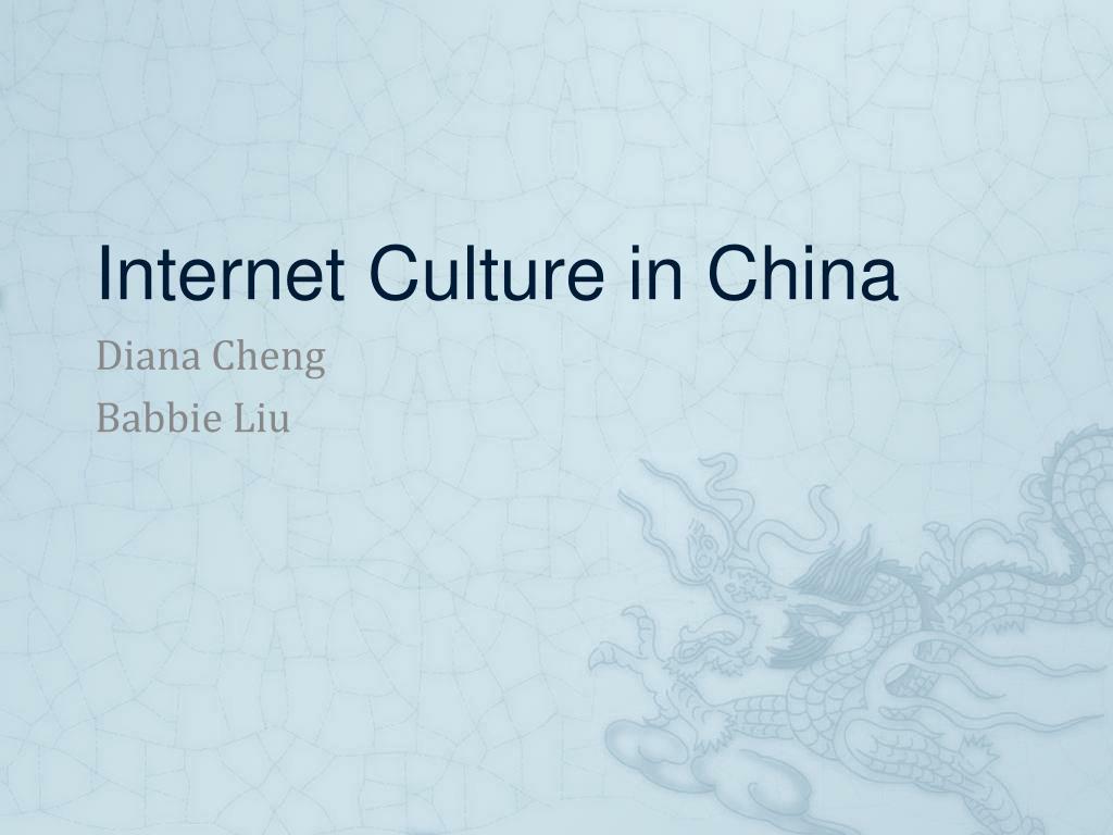 internet culture in china