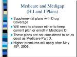 medicare and medigap h i and j plans