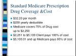 standard medicare prescription drug coverage cost