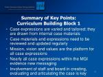 summary of key points curriculum building block 1