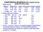 listed options quotations wsj 11 13 02 p c14 will update with wsj in class