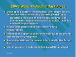 epa s water protection task force