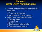 module 1 water utility planning guide9