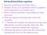 solving related rates equations