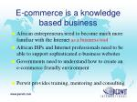 e commerce is a knowledge based business