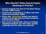 why should i make search engine rankings a priority