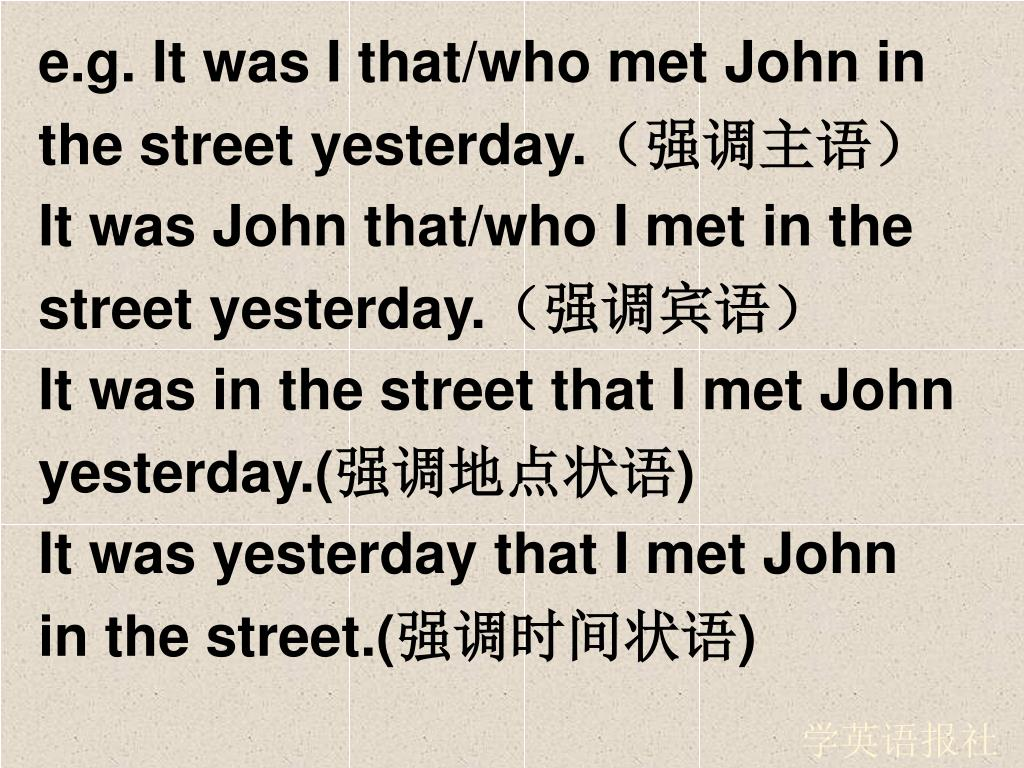 e.g. It was I that/who met John in