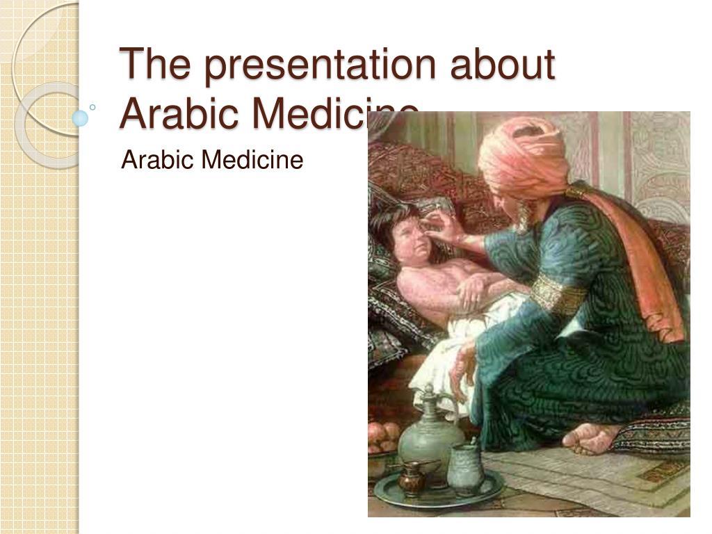 the presentation about arabic medicine l.