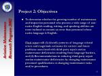 project 2 objectives