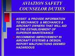 aviation safety counselor duties4