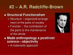 2 a r radcliffe brown