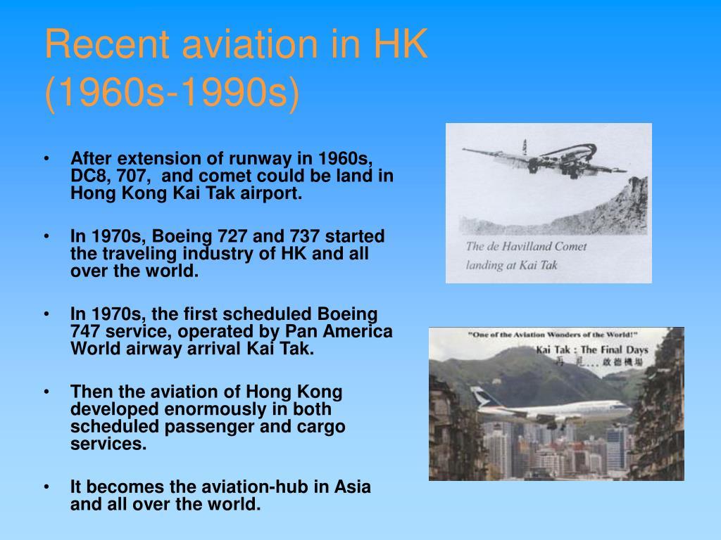 Recent aviation in HK