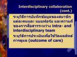 interdisciplinary collaboration cont