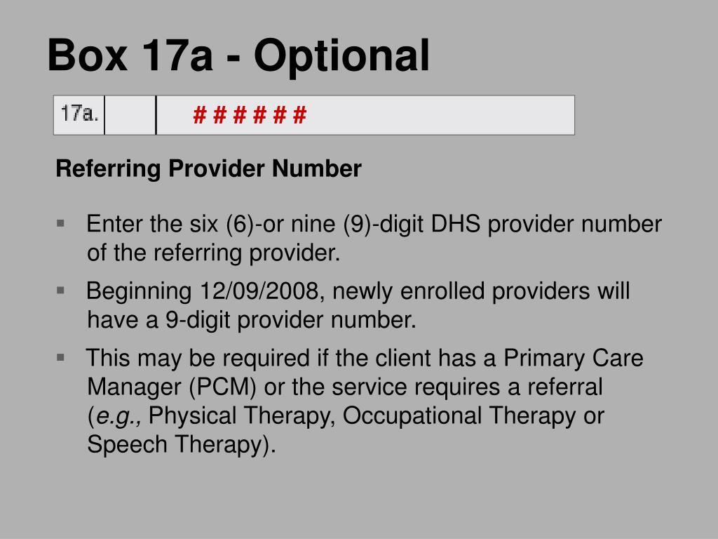 Box 17a - Optional