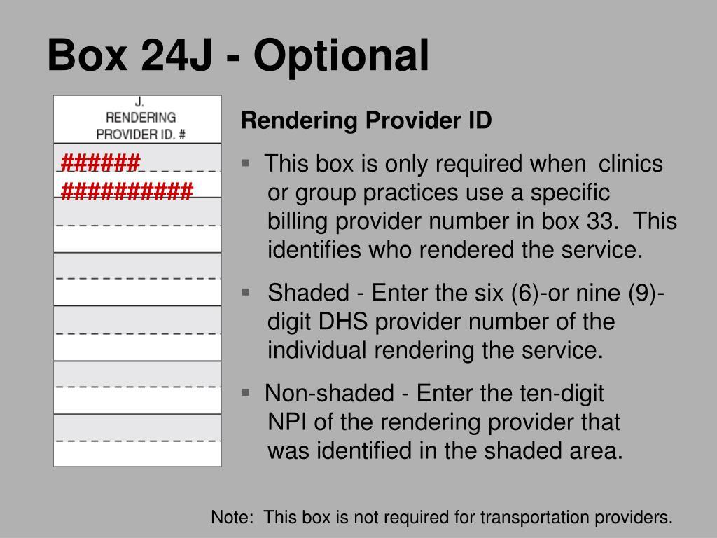 Box 24J - Optional