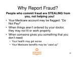 why report fraud49