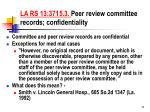 la rs 13 3715 3 peer review committee records confidentiality