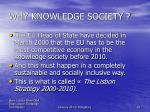 why knowledge society22