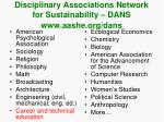disciplinary associations network for sustainability dans www aashe org dans