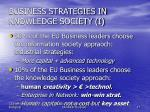 business strategies in knowledge society i