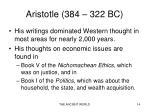 aristotle 384 322 bc
