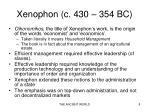 xenophon c 430 354 bc