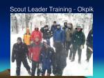 scout leader training okpik