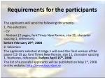 requirements for the participants