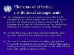 elements of effective institutional arrangements