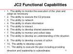 jc2 functional capabilities