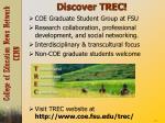 discover trec